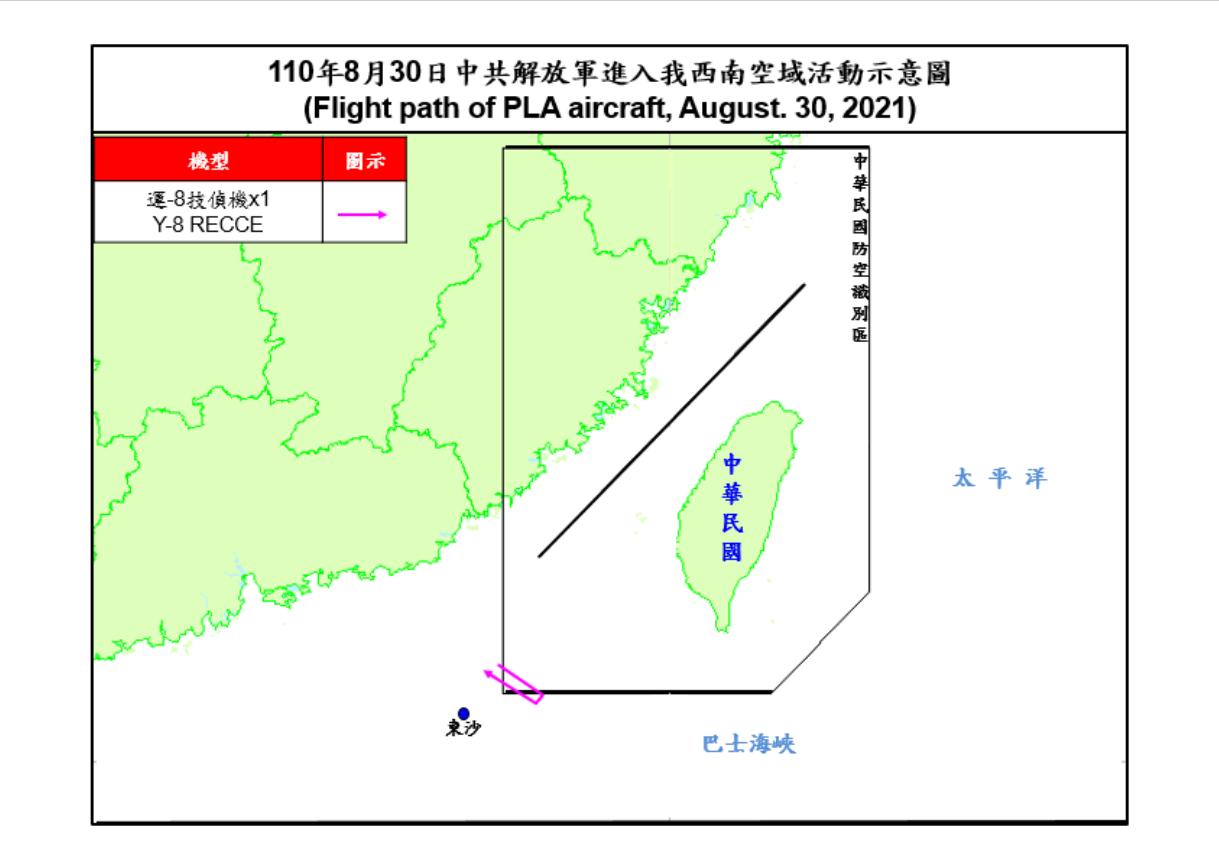 8月30日中共軍機擾台情形。(台灣國防部提供)