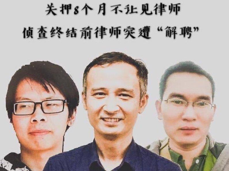 長沙公益機構長沙富能成員吳葛健雄、程淵、劉永澤(由左至右)被拘留至今8個月。(受訪者提供)