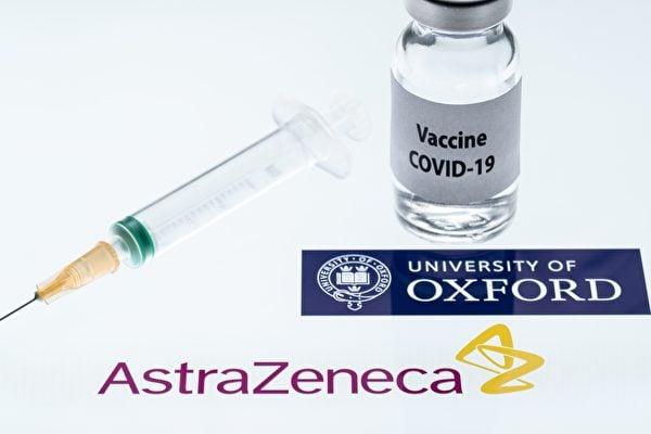 阿斯利康疫苗示意圖。(JOEL SAGET/AFP via Getty Images)