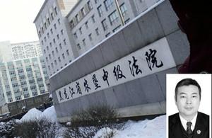 【內幕】王敬軍審建三江案 頭痛幾近昏迷