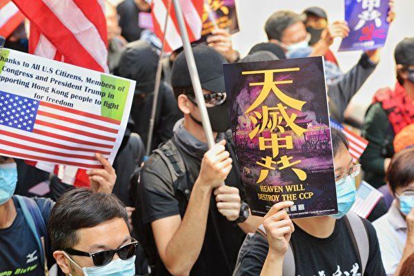民陣籲港人國際人權日上街 港警三千警力戒備
