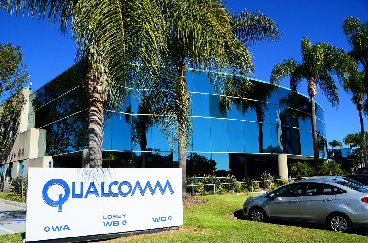 圖為總部在加州聖地亞哥的高通公司的一處辦公樓。(李旭生/大紀元)