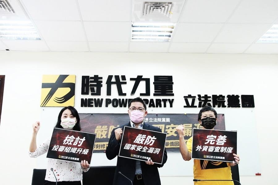 防堵紅色資本入侵 台灣政黨促立即啟動修法