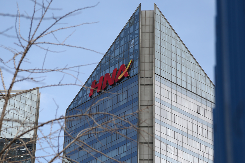 有投資者透露海航旗下一款理財產品逾期一年仍未兌付。圖為海航在北京的辦公大樓。(大紀元資料室)