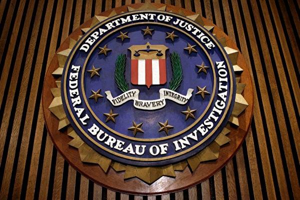 川普政府司法部在2018年啟動的「中國倡議」(China Initiative)行動特別工作組,在它的領導下,聯邦調查局和美國檢察官在全美各地進行了數百起調查,並逮捕了數十名在美從事技術盜竊、簽證欺詐、網絡間諜和其它非法活動的人。(Chip Somodevilla/Getty Images)