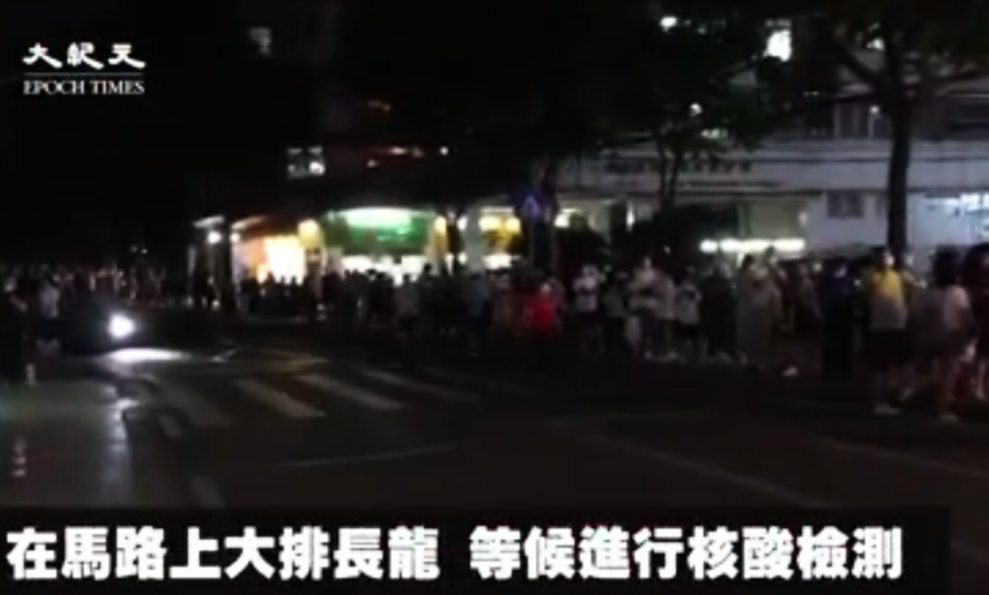廣州疫情加劇 網民曝越秀區排長隊核酸檢測