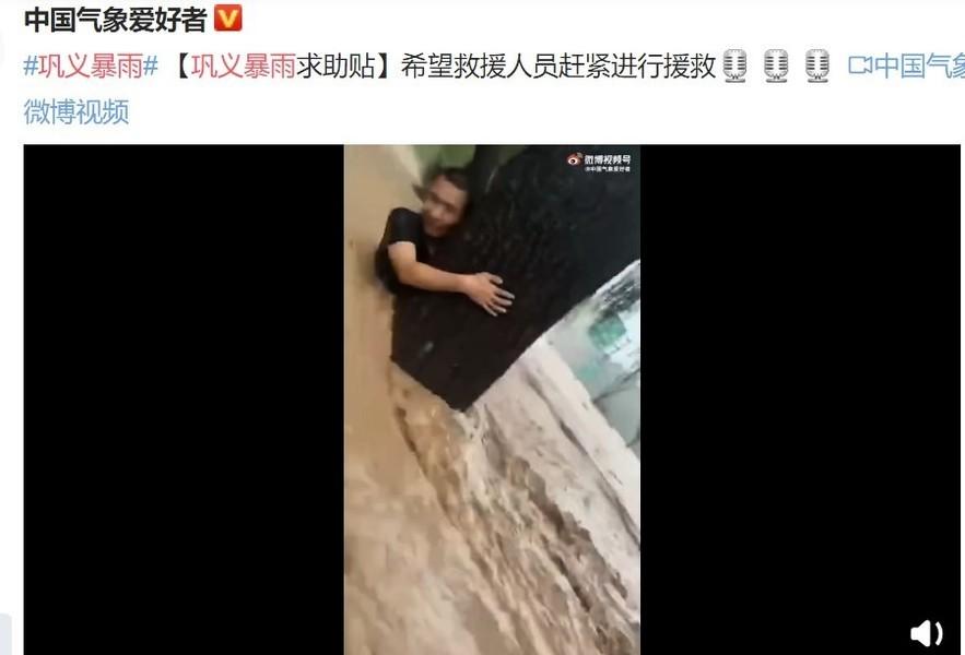 河南全省遭罕見暴雨襲擊 洪水淹沒小鎮