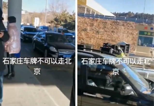民眾發的影片顯示,河北石家莊車牌車輛不準路過北京。(影片截圖)