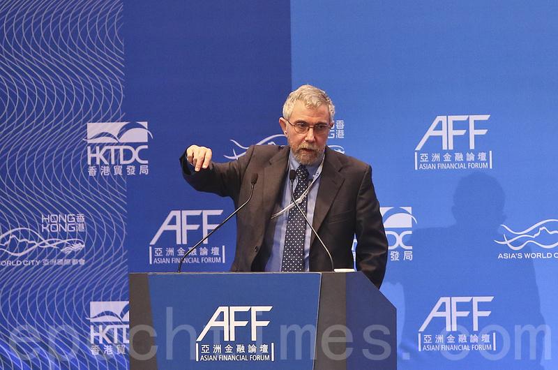 1月20日,諾貝爾經濟學獎得主保羅・克魯明(Paul Krugman)在香港出席亞洲金融論壇時亦坦言:「中國讓我害怕(China scares me)」,又認為中國目前的經濟結構轉型,難以避免出現一次嚴重經濟衰退。(余鋼/大紀元)