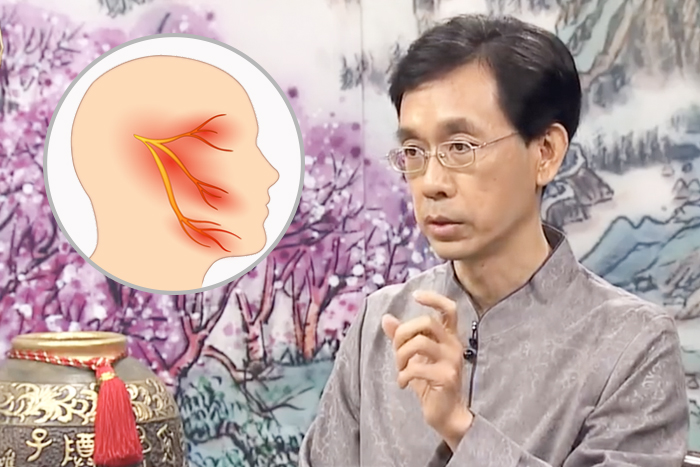 三叉神經痛被稱為「天下第一痛」,中醫如何治療和舒緩三叉神經痛?(Shutterstock、影片截圖/大紀元製圖)