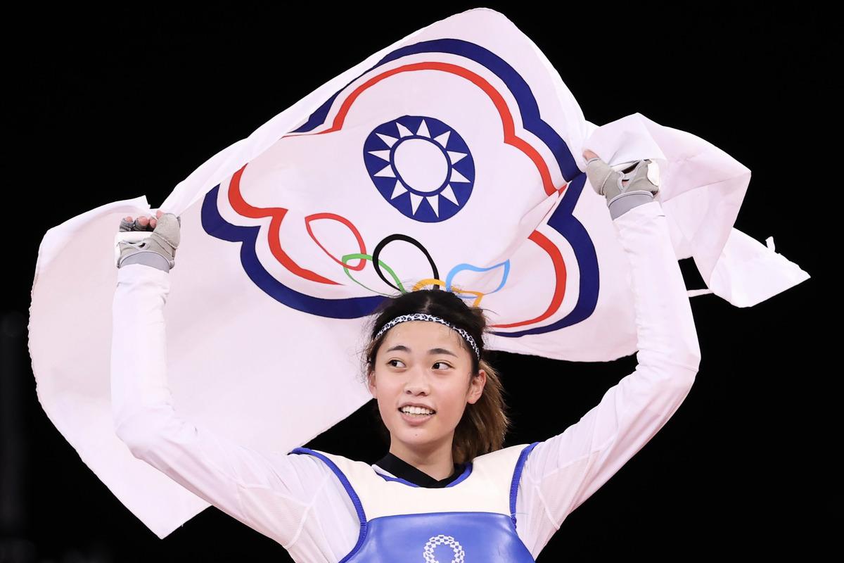 羅嘉翎25日成功拿下東京奧運跆拳道女子57公斤級銅牌。(中央社)