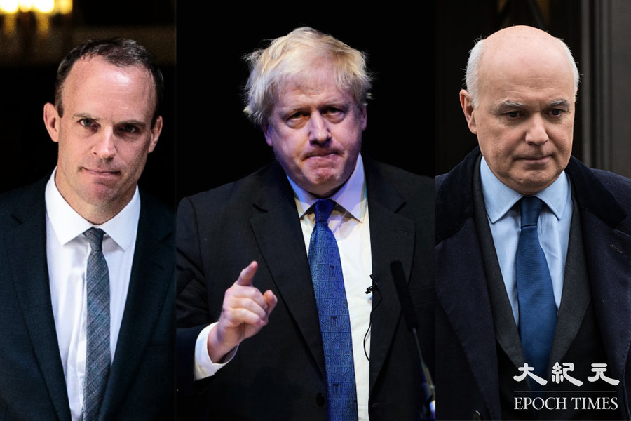 中共制裁多名英國議員和實體 英政府強烈譴責