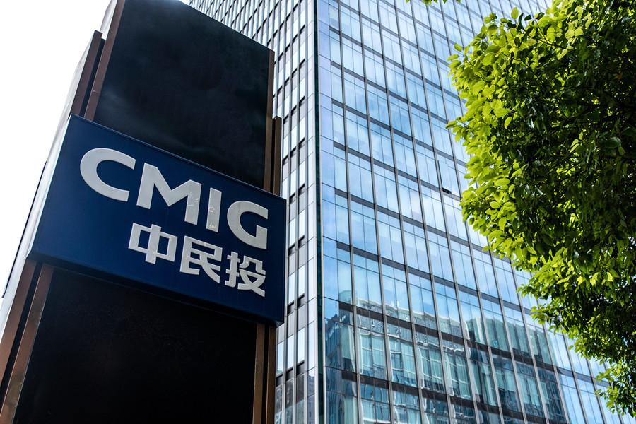 中國民生投資「炸雷」 五億美元債券違約