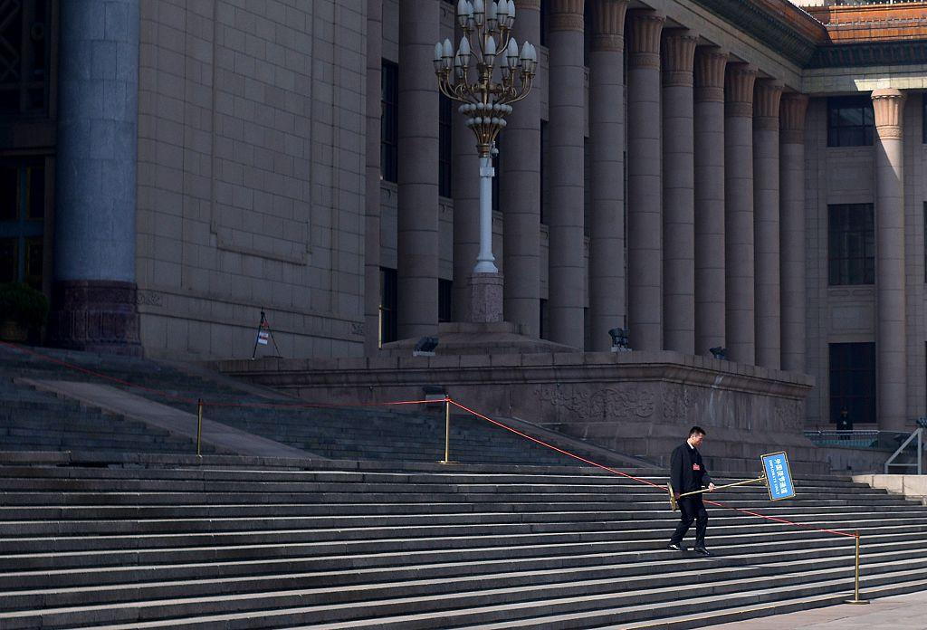 近年,中共強調「加強黨的領導」,其黨組織滲透到大陸各階層中,在中國大陸引發各界反感。(WANG ZHAO/AFP/Getty Images)