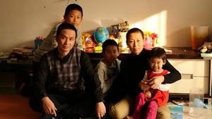 一個被監控15年的中國家庭(1)