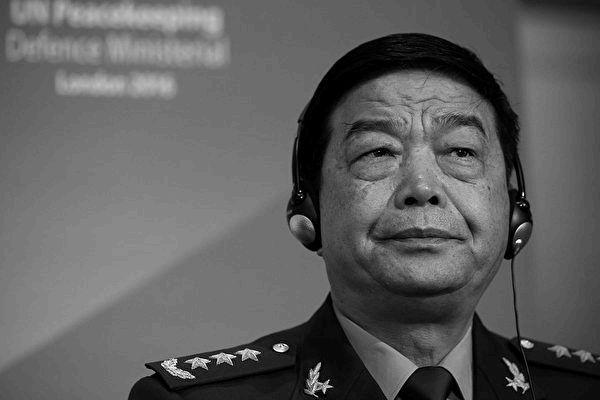 圖為中共時任國防部長常萬全2016年9月8日在倫敦聯合國召開的維和會議上。(ADRIAN DENNIS/AFP/Getty Images)