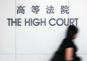 《禁蒙面法》被判違憲 港律師界警告北京勿干預