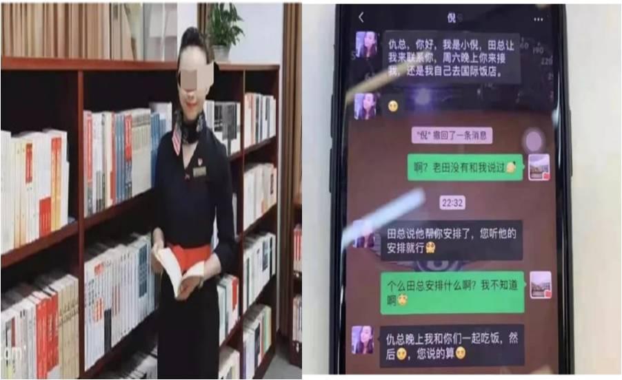 東航爆性賄賂醜聞 黨員空姐接指令誘惑高層