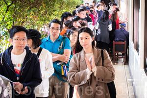 中華民國總統大選 中國人關注:很羨慕