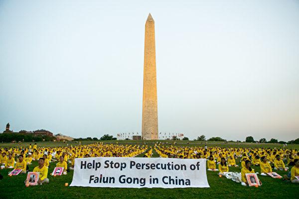 海外法輪功學員悼念在中國大陸被迫害致死的法輪功修煉者。(明慧網)