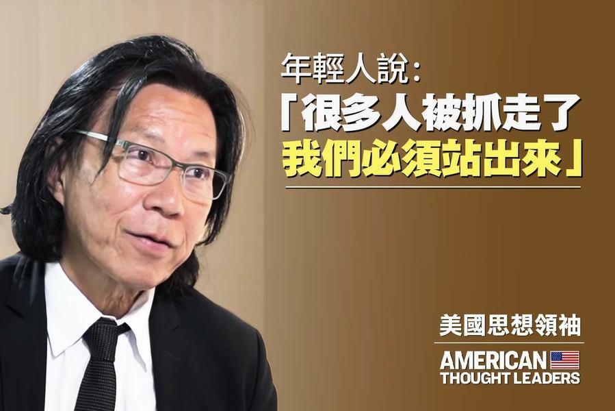 【思想領袖】黃國桐見證反送中 為抗爭者辯護