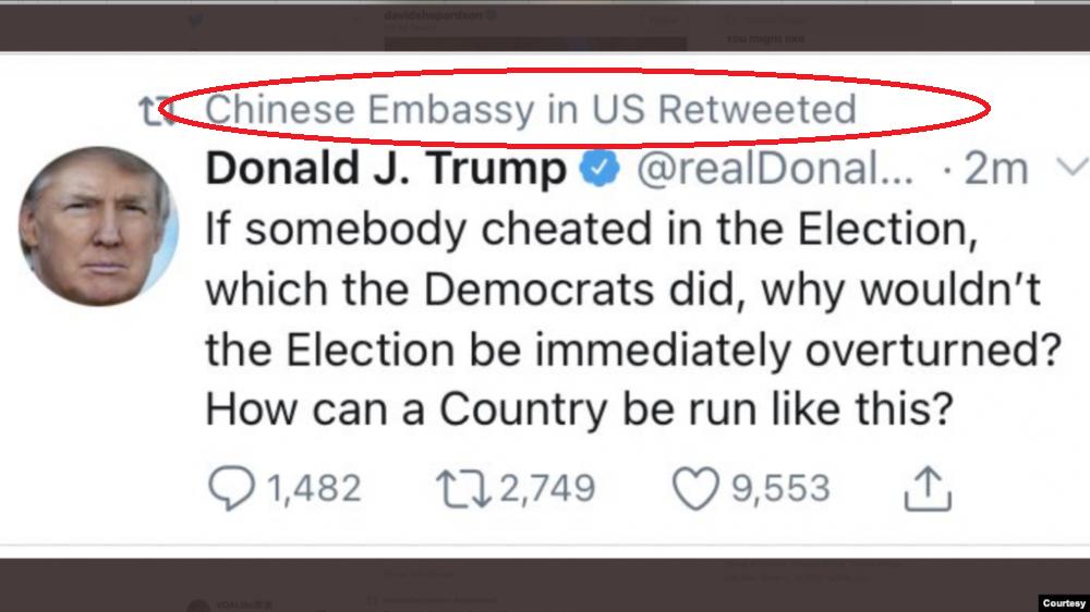 特朗普批大選欺詐 中共駐美大使館轉推後急發聲明