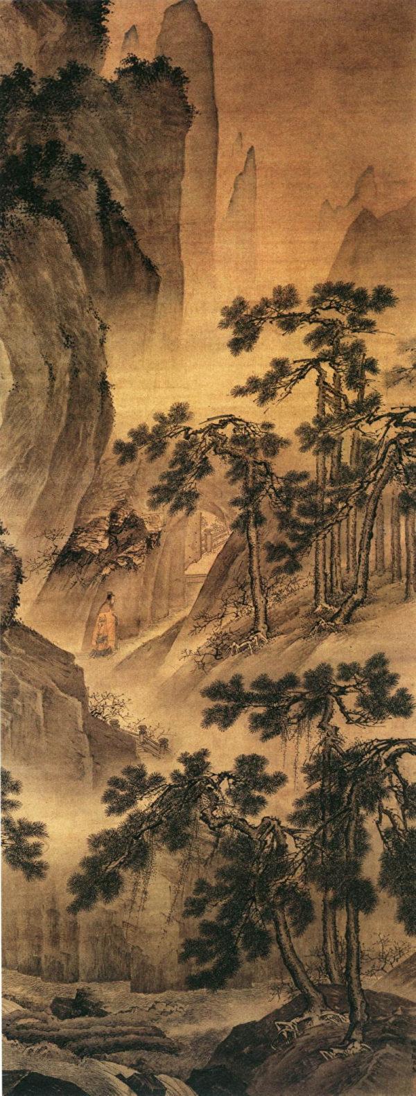 明戴進〈洞天問道圖〉局部,描繪黃帝在崆峒山向廣成子問道。北京故宮博物院藏。(公有領域)