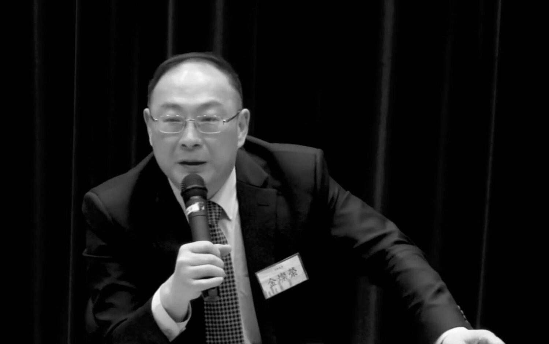 中國人民大學國際關係學院副院長金燦榮,經常在演講中毫不掩飾地坦誠中共要稱霸世界的野心。(影片截圖)