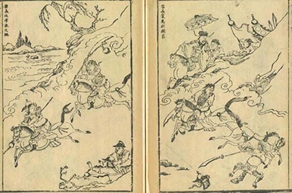 《三國誌圖像》之「雲長延津誅文丑」和「雲長策馬刺顏良」。(公有領域)