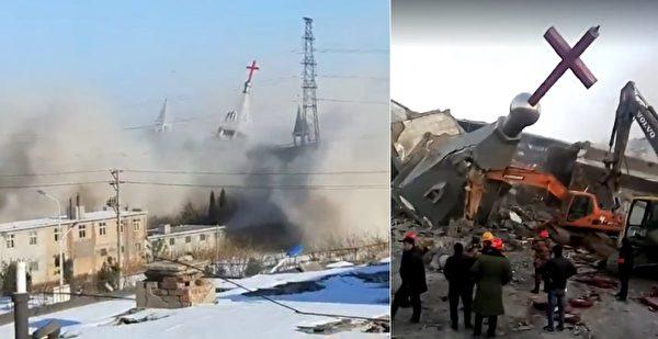 「對華援助協會」上傳的影片截圖顯示,2018年1月9日,中國山西省臨汾市的金燈台教堂被當局爆破強拆。(對華援助協會)