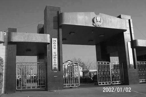 法輪功學員岳彩雲遭杭州第二監獄迫害致死