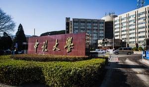 山西中北大學涉2宗海外偷拍案 疑間諜學校