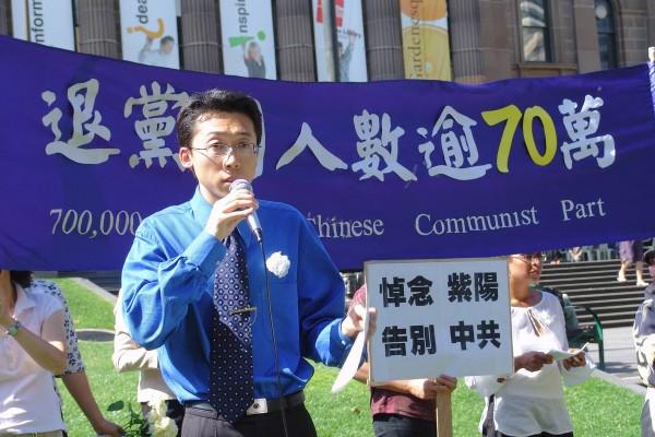 2005年,墨爾本退黨服務中心王大鵬先生在「潔白的哀思」集會上發言。(大紀元)