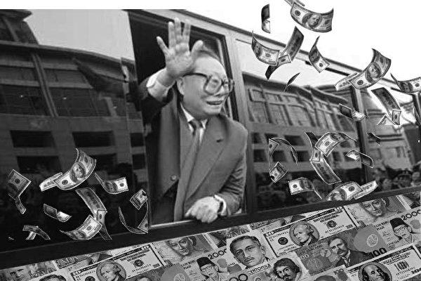 前中共獨裁者江澤民是中共腐敗分子的總後台(合成圖片)