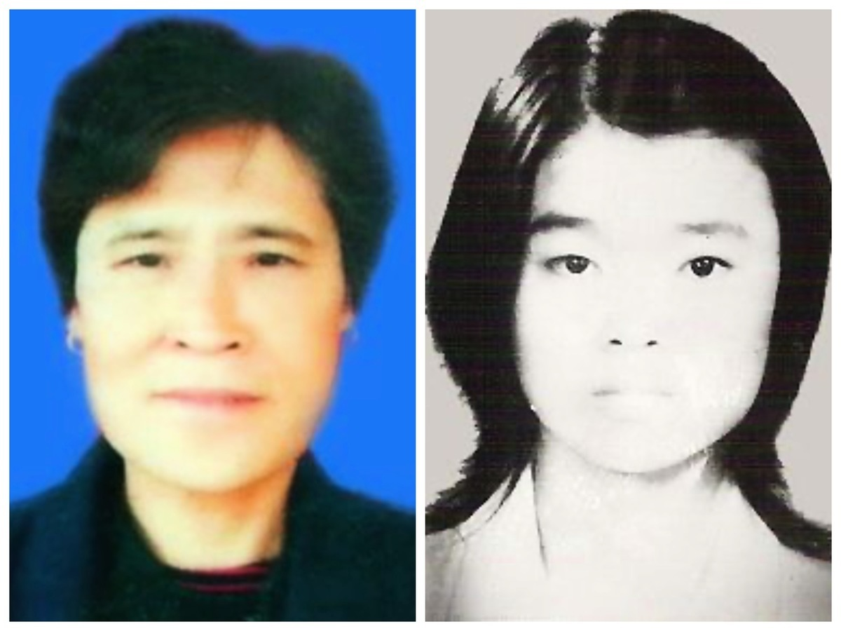 被迫害致死的貴航集團法輪功學員陳麗芝(左)、韓銘(右)(明慧網)