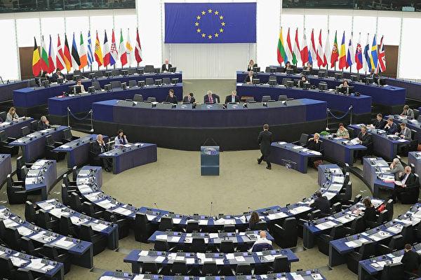 2021年5月20日,歐洲議會以壓倒性投票結果通過一項決議,同意擱置批准中歐投資協定。歐洲議會資料圖。(Christopher Furlong/Getty Images)