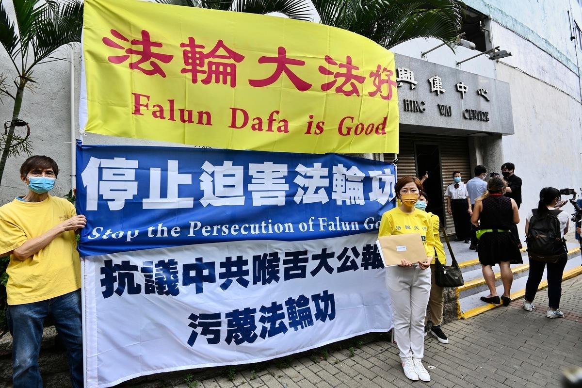 2021年5月3日,香港法輪功學員代表到《大公報》位於香港仔總部抗議,強烈譴責《大公報》連續發表誣衊法輪功的文章,要求《大公報》撤銷誣衊文章,並公開道歉。(宋碧龍/大紀元)