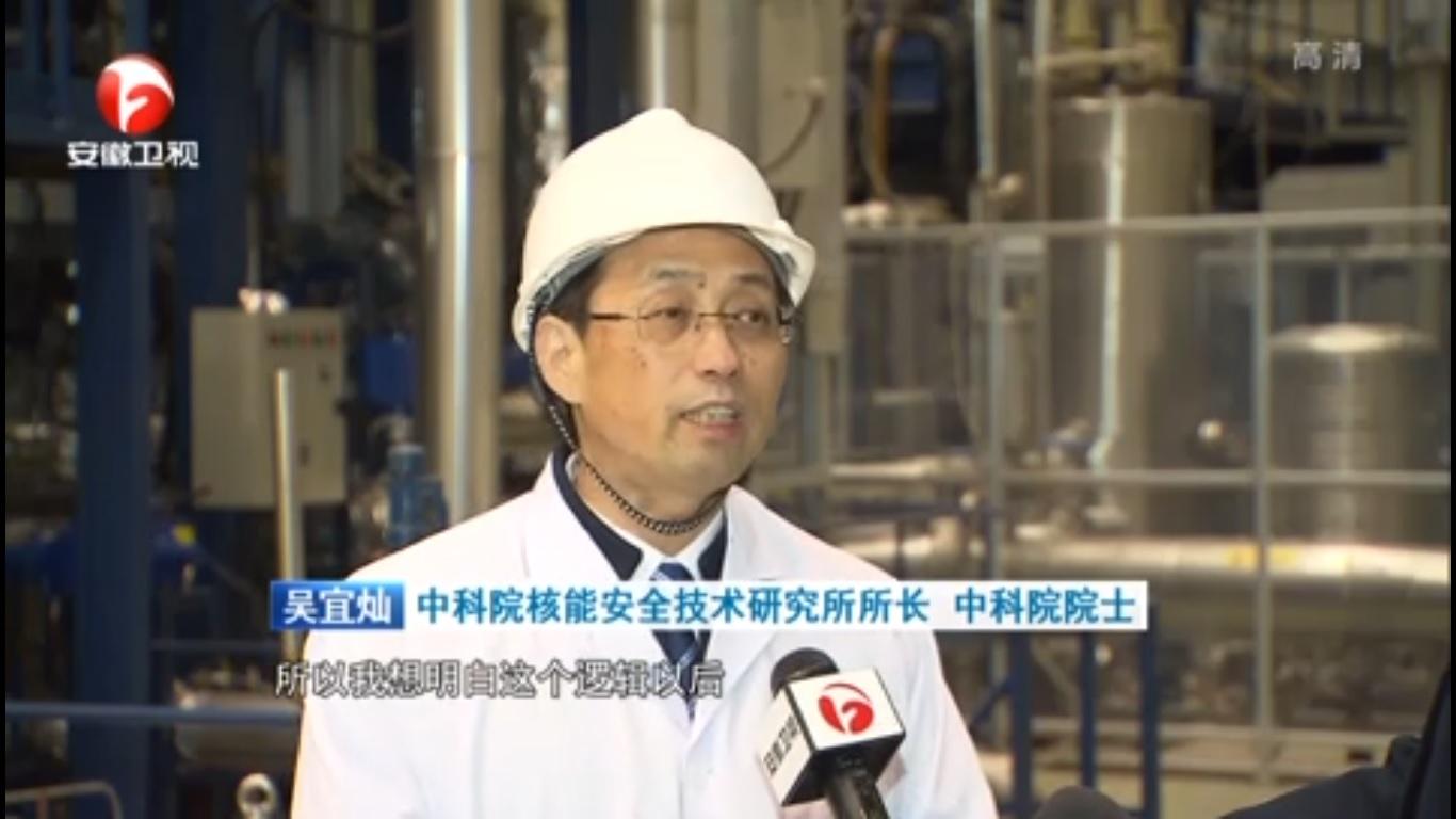 中科院院士吳宜燦2019年12月接受官媒採訪時的資料照。(影片截圖)