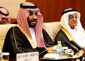 沙特王儲薩勒曼訪華 政治障礙難消除
