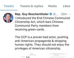 美國會議員提法案 禁中共黨員獲綠卡及入籍