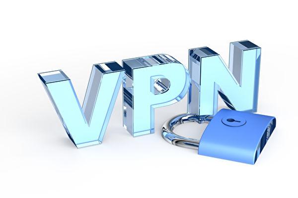 陸60%免費VPN被中共控制 自由門可安全翻牆