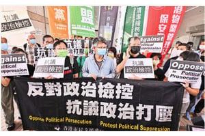 摧毀一國兩制之後 香港正在消滅新聞自由