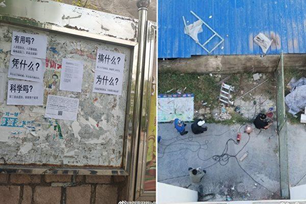 青島科技大學實施封閉式管理,某一校區焊上鐵絲網(右圖),並嚴格實施銷假制度,引發學生不滿。(知情人提供)