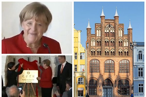 2016年8月30日,德國總理默克爾為施特拉爾松德孔子學院揭幕致詞(左圖來源於影片截圖)。該學院的辦公地點設在歷史建築物「武爾夫拉姆屋」內(右圖:Joachim Kohler Bremen/德文維基百科提供)。(大紀元合成圖)