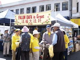 北加州奧克蘭中秋街會 逾百名華人三退