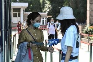江蘇師範大學爆肺結核疫情 數十名學生染病