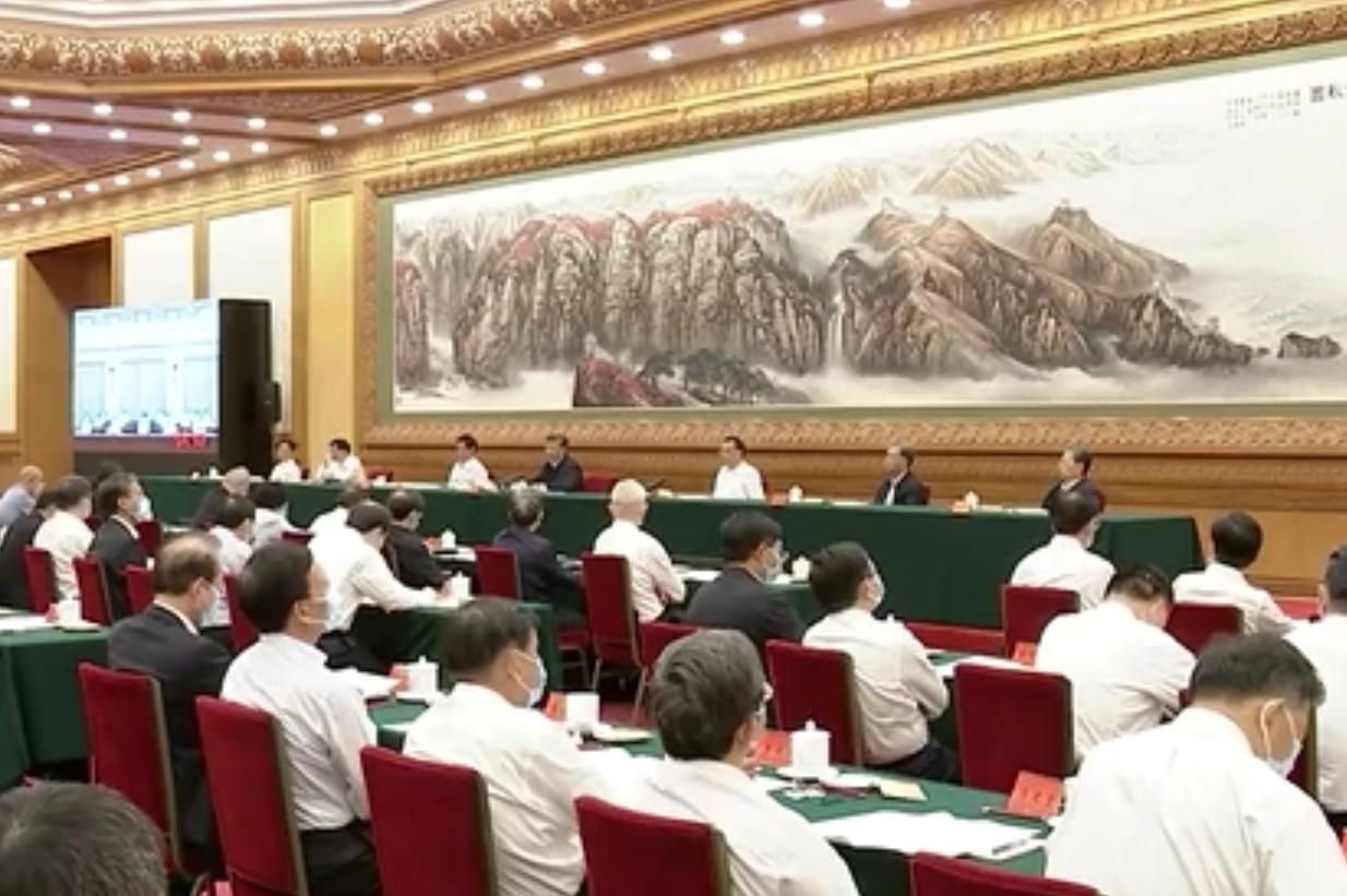 2021年8月27日,中共政治局常委全部亮相民族工作會議。(影片截圖)