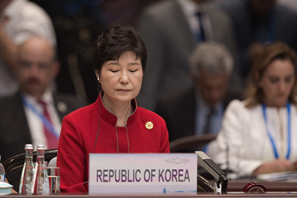 南韓總統朴槿惠深陷政治醜聞。(Nicolas Asfouri – Pool/Getty Images)