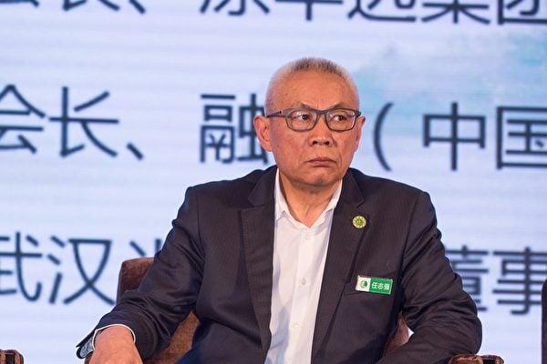 批評習近平 任志強遭開除黨籍移送司法