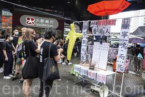 袁斌:撤回修例不過是中共的危機公關